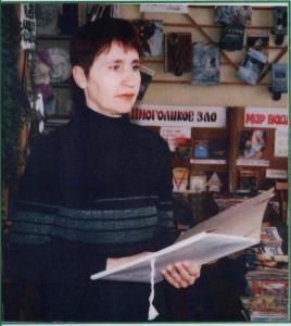 Петухова Л. В.