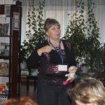 Манн Татьяна Евгеньевна